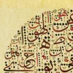 corso lingua araba online